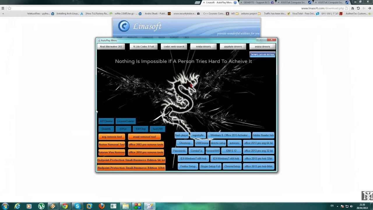 autoplay menu builder