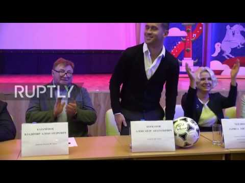 Russia: Zenit's Kerzhakov joins FIFA workshop in St. Petersburg school