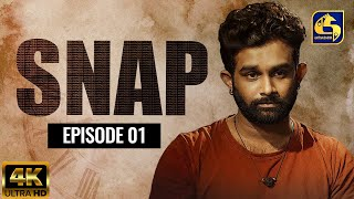 Snap ll Episode 01 || ස්නැප් II 30th January 2021 Thumbnail