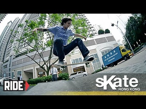SKATE Hong Kong with Chris Bradley