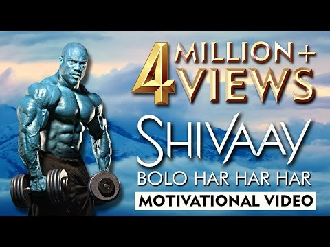Bolo Har Har | Bodybuilding Motivation Video | Shivaay | Hindi