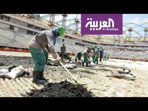 توقف أعمال البناء في ملاعب مونديال قطر 2022  - 23:21-2018 / 1 / 22