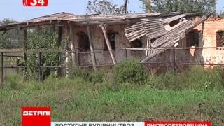 Стоит ли военным рассчитывать на беспроцентные кредиты  в селе