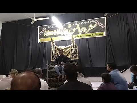 Abdul naeem Quraishi