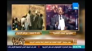 صلاح سليمان: نيران الإخوان قتلت ابنة البلتاجي ليتاجروا بدمها