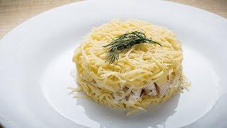 Салат «Дамский каприз» классический рецепт. Просто и вкусно