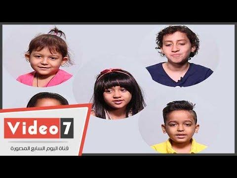 -مش بس الكبار-.. محاربى السرطان من الاطفال يروون قصص الانتصار