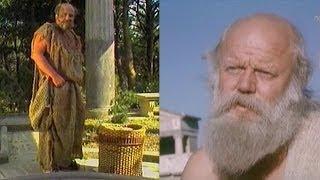 Сократ, Эзоп. О мудрости, учености  и философии (диалог)
