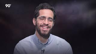 90 Minutes S02 Episode13 | Mariage Sahri Bahri