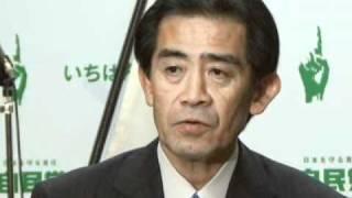 逢沢一郎国会対策委員長 定例記者会見(2011.1.25)