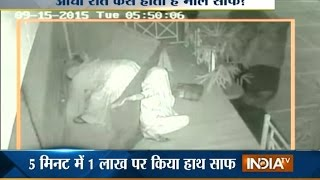 Caught On Camera: Women Loot With The Help Of A Bed Sheet - India Tv