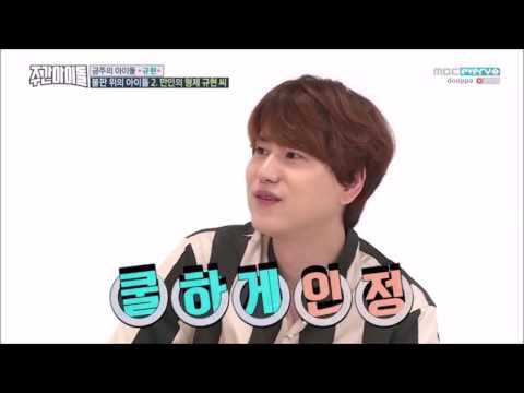 [ENG SUB] 161123 Kyuhyun calling Dujun on Weekly Idol (FULL)