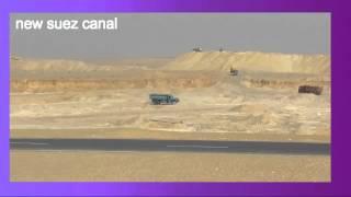 أرشيف قناة السويس الجديدة : الحفر فى 24سبتمبر2014