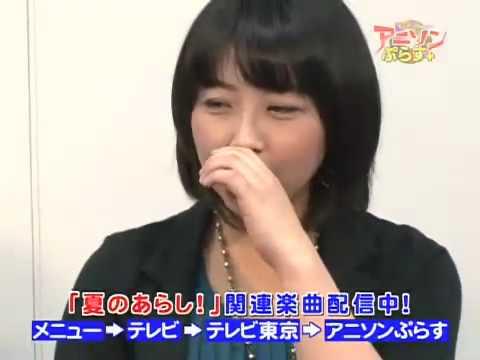 Anison-Plus Natsu no Arashi! Akinai-chū 2/3