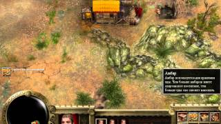 Войны древности:Спарта судьба Эллады №2