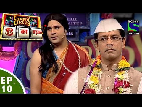 Comedy Circus 3 Ka Tadka - Ep 10 - Mute Partner Special