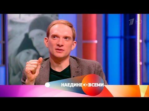 Наедине со всеми - Гость Андрей Бурковский. Выпуск от17.05.2017