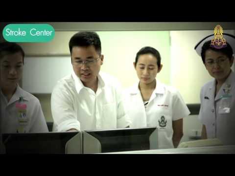 โรคหลอดเลือดสมอง - ศูนย์หลอดเลือดสมอง โรงพยาบาลพระมงกุฎเกล้า