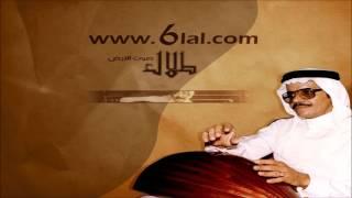 طلال مداح / اني خيرتك فاختاري / عود