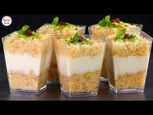 ঈদ স্পেশাল অসাধারন স্বাদের নওয়াবি সেমাই /বাদশাহী লাচ্ছা সেমাই | Nawabi semai,Dessert recipe for Eid