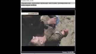 Новости Украины Украинские силовики проводят жестокие тренировки на инвалидах войны