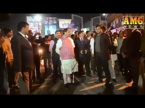 AMG News Jamshedpur 22 November 2017