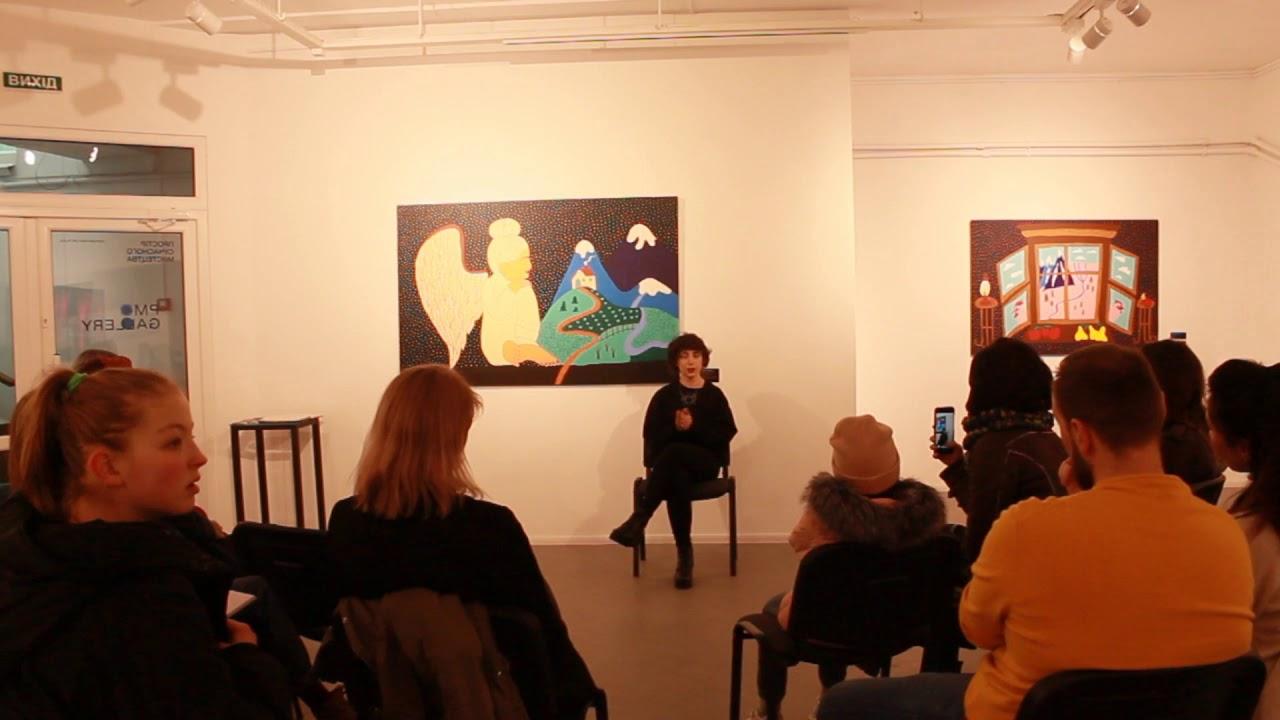 Artist Talk_Олена Каїнська_Тонкі Сни_PM Gallery