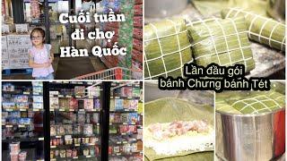 Cuối Tuần Đi Chợ Hàn Quốc ♥ Lần Đầu Gói Bánh Chưng Bánh Tét ☹︎ Lại Một Cái Tết Xa Nhà... mattalehang