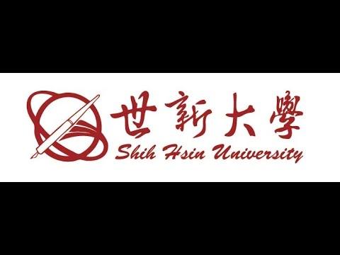 2016 世新大學 校簡介影片 - YouTube