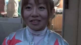 オッズパーク プレゼンツLJS2009 水沢R2位 山本茜騎手インタビュー