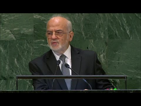 🇮🇶 Iraq - Minister for Foreign Affairs Addresses General Debate, 73rd Session