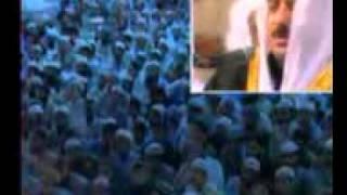 qari rafat husain al misar.tilawat.mp4