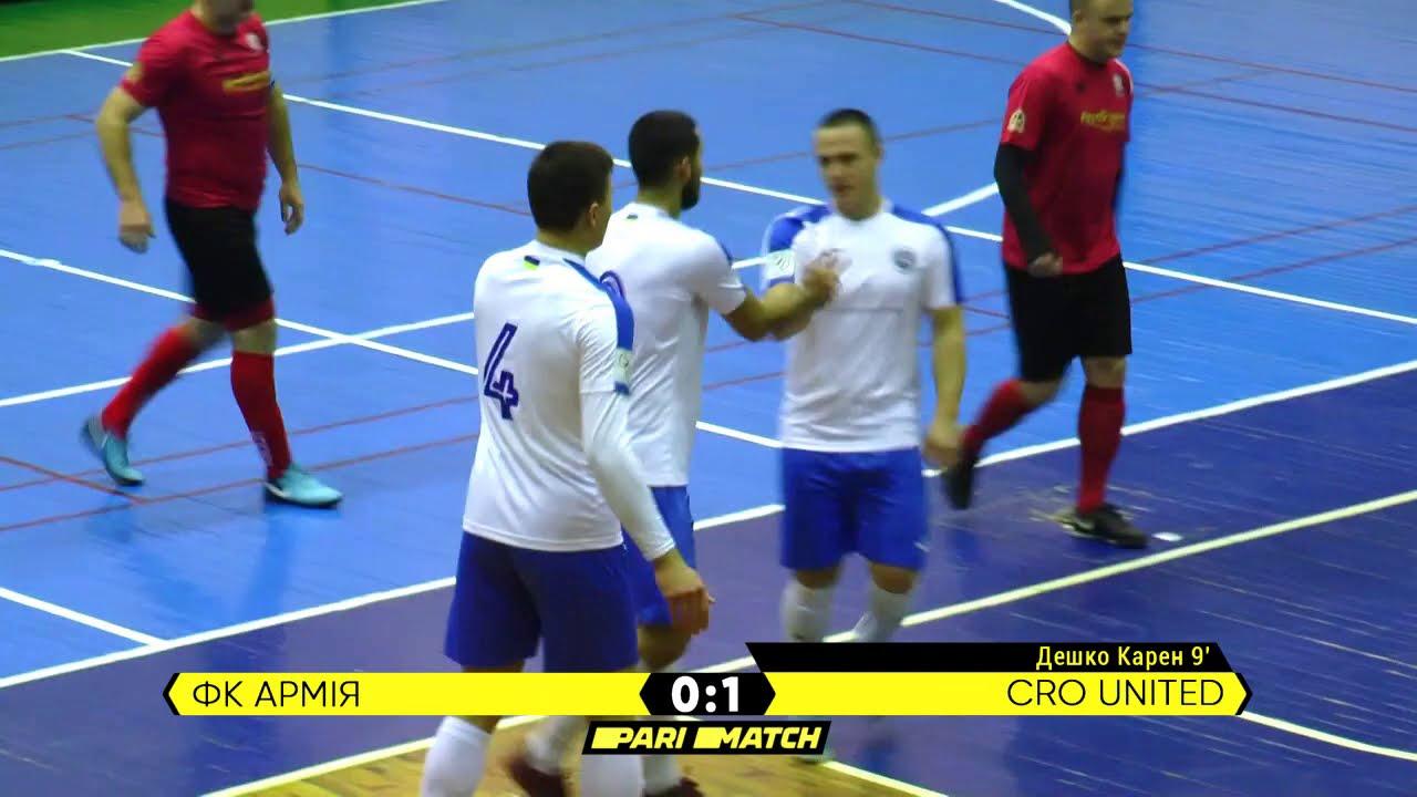 Огляд матчу ФК Армія 2:4 CRO United