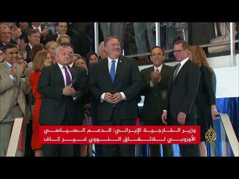 طهران: معظم دول العالم تعتبر واشنطن شريكا غير موثوق  - نشر قبل 2 ساعة