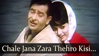 around-the-world---chale-jana-zara-thehro-kisi