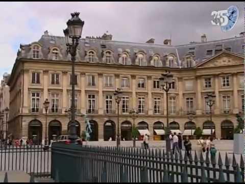 Вандомская площадь Парижа (Place Vendome Paris)