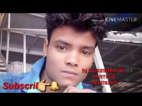 Bhojpuri dj music. In Mukesh baabu BAJITPUR
