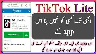 how to download Tiktok Lite application || Tiktok best tricks foryou |[ download Tiktok Lite screenshot 2