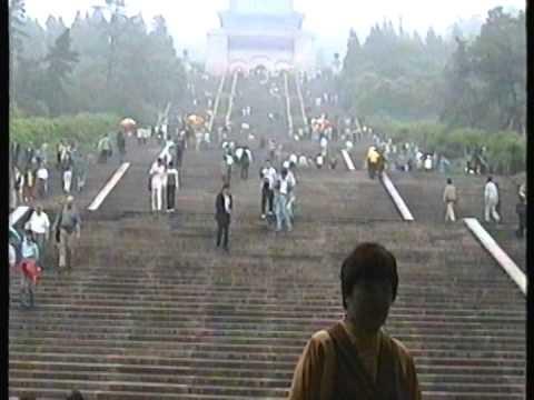 The Sun Yat Sen Mausoleum
