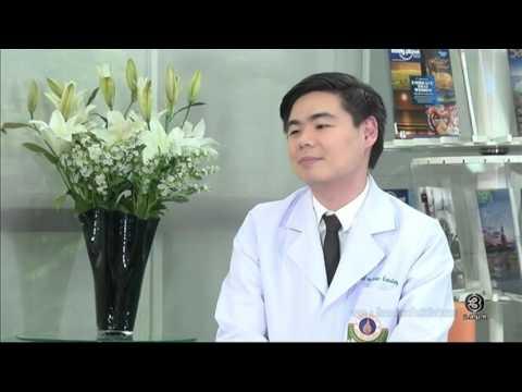 ย้อนหลัง Health Me Please | โรคกล้ามเนื้อหัวใจอักเสบ ตอนที่ 1 | 02-01-60 | TV3 Official