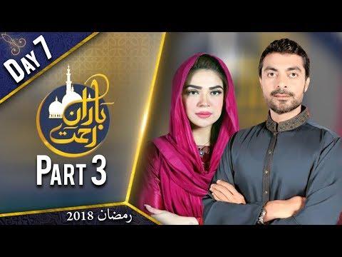 Bairan E Rehmat | Iftar Transmission | Part 3 | 23 May 2018