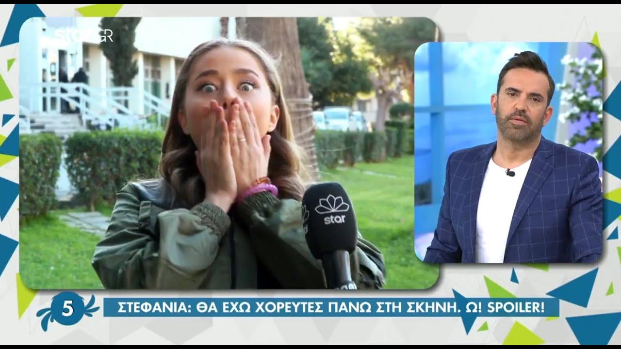 Στεφανία Λυμπεράκη |  Το spoiler για την εμφάνιση της Ελλάδας στη Eurovision και η αντίδρασή της.