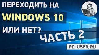 видео Когда собираешься менять окно