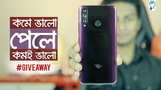 Itel S15 Pro Review - Cheap Phones are Getting Better | #Giveaway
