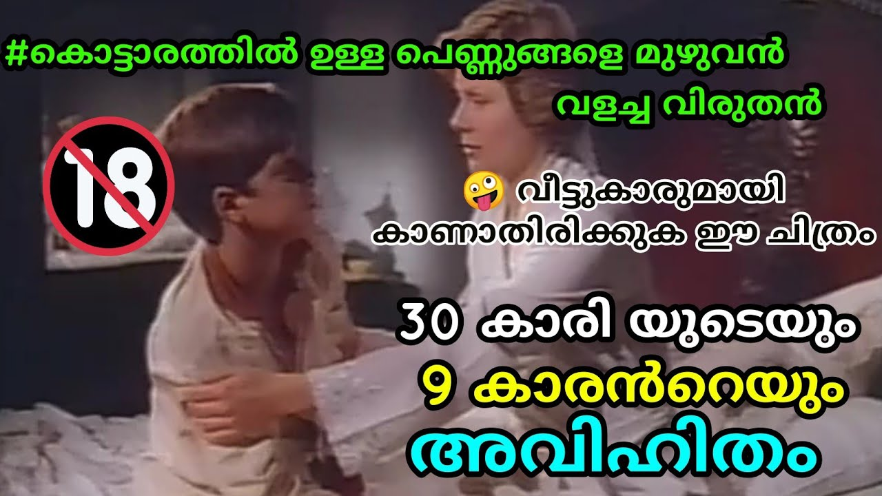 Download Love Strange Love 1982  movie explanation videos and funny review 😜😜