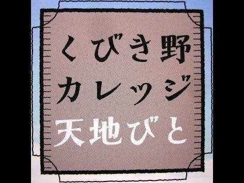 高田瞽女物語 小川善司