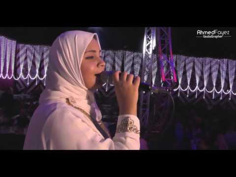نجمة voice Kids سهيله بهجت والموسيقار النشار الجياره مستنياك 2017
