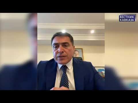 Али Гусейнли: Азербайджано-российские отношения носят стратегический характер