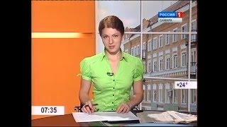 Автошкола-Самара 2009г.(, 2016-03-31T09:26:04.000Z)