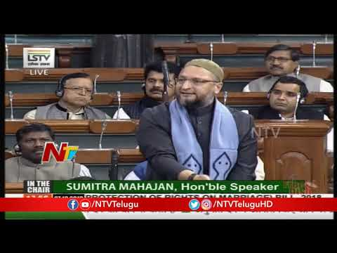 Asaduddin Owaisi Powerful Speech On Triple Talaq Bill | Parliament Winter Session 2018 | NTV